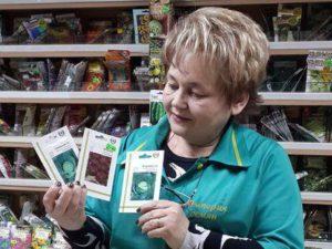 Покупайте семена только в специализированных магазинах.