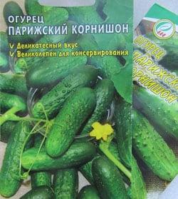 sorta-ogurcov-dlya-zasolki-8