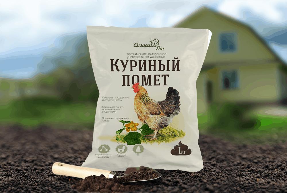 Удобрения для огурцов в открытом грунте народными средствами
