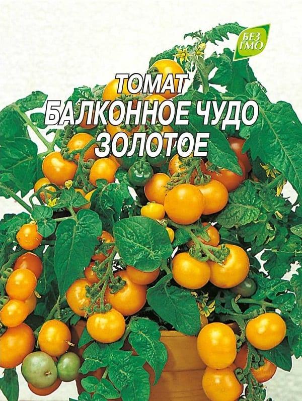 Томат балконное чудо как выращивать на окне